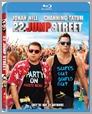 BDS C4023 - 22 Jump Street - Channing Tatum