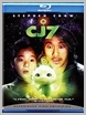 10209458 - CJ7 - Stephen Chow