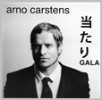 CDRPM3017 - Arno Carstens - Atari Gala