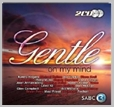 CDEMCJD 6674 - Gentle on my Mind - Various (2CD)