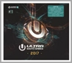 6007124825438 - Ultra South Africa 2017 - Various (3CD)