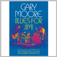 eredv 950 - Gary Moore - Blues for Jimi