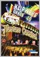 rbfdvd 3000 - Klipwerf Orkes - Hantam carnival 40 jaar