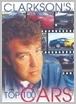 VCD0184L - Jeremy Clarkson - Top 100 Cars