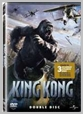 70004373 - King Kong
