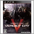 3391891971560 - Armoured Core: Verdict Day - PS3